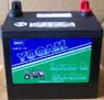 Group U1 Heavy Duty Yocam Lawn Mower Battery